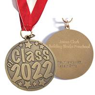 Engraved Medallion - Class of 2019